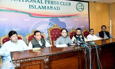 CM Gilgit-Baltistan Hafiz Hafeez Ur Rehman Press Conference in Islamabad