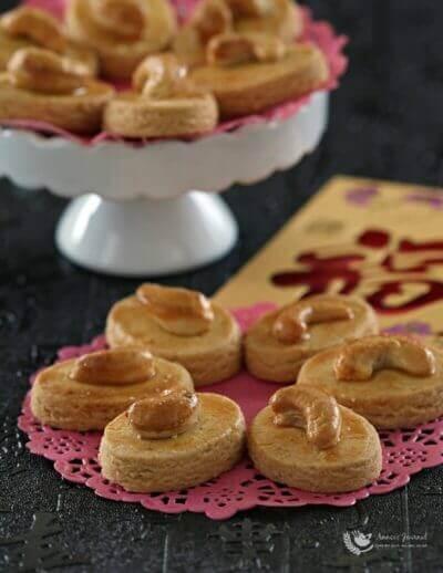 Cashew Nut Cookies 腰豆曲奇