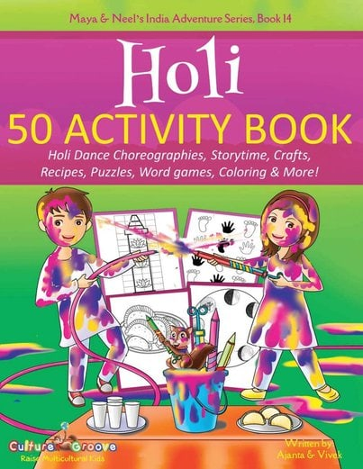 Holi Activity Book Ajanta Chakraborty