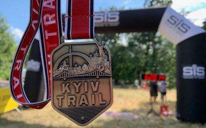 Обзор Kyiv Trail