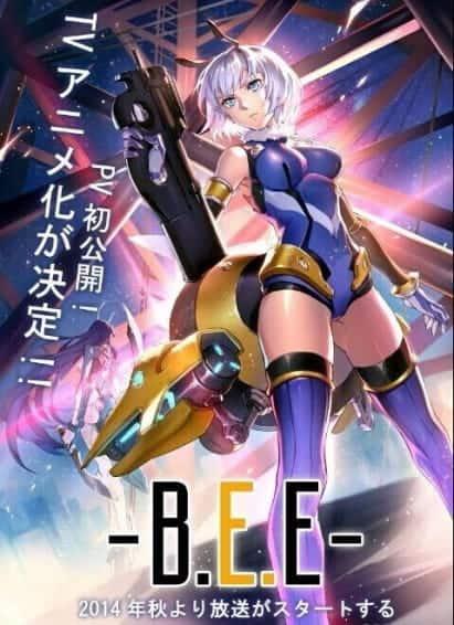 Chu Feng: B.E.E (School Shock)