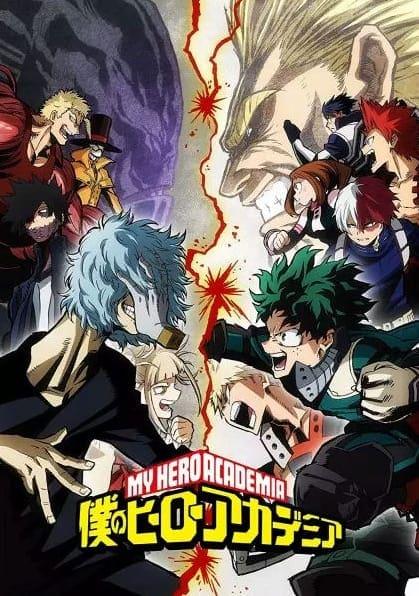 My Hero Academia 3 มายฮีโร่ อคาเดเมีย ภาค3