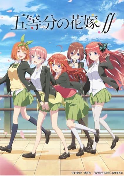 5-Toubun no Hanayome ∬ เจ้าสาวผมเป็นแฝดห้า ภาค2