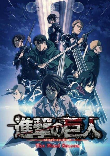 Shingeki no Kyojin : The Final Season (Attack on Titan Final Season) ผ่าพิภพไททัน ภาค4