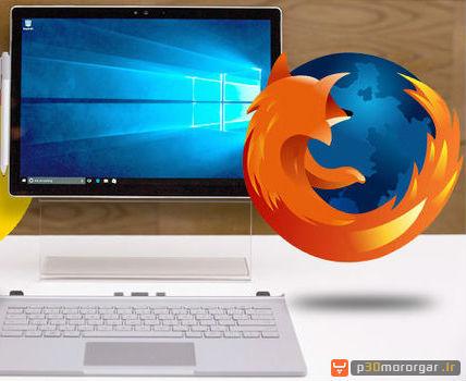 Firefox-Windows-10-Mobile