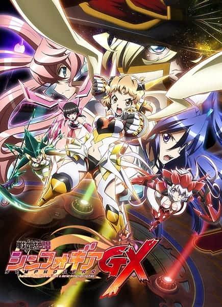 Senki Zesshou Symphogear GX ภาค 3