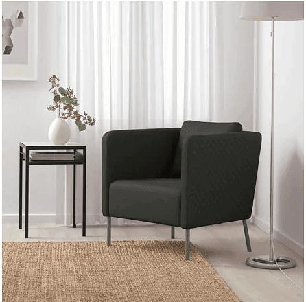 IKEA Ekero Armchair