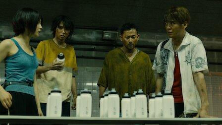 netflix japanese drama 2021