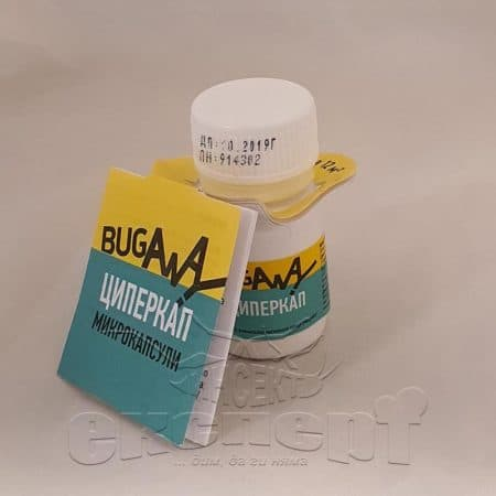 BugAway Циперкап | Препарат против насекоми | Инсект Експерт
