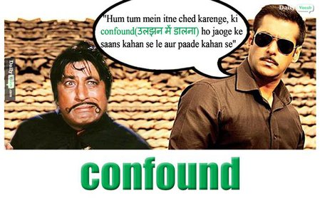 Confound English Hindi meaning