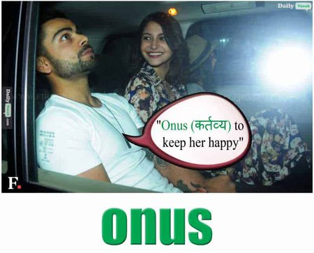 onus English Hindi meaning