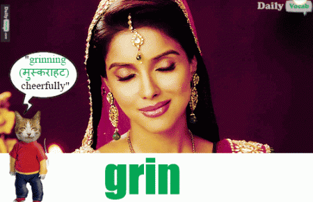 grin English Hindi meaning