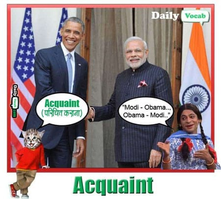 ACQUAINT English Hindi meaning