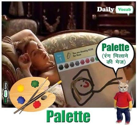 palette English Hindi Dictionary