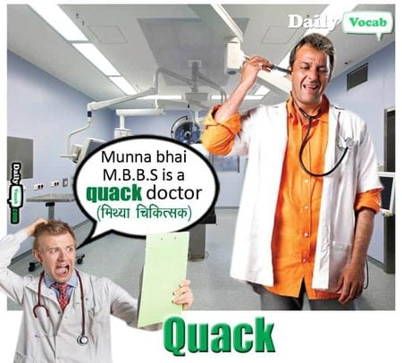 QUACK English Hindi meaning