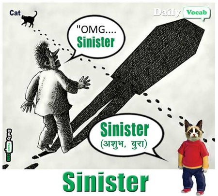 sinister meaning in Hindi