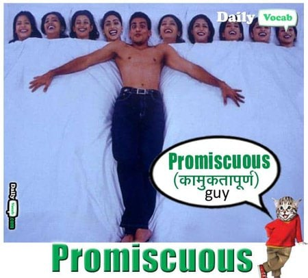 Promiscuous meaning in Hindi