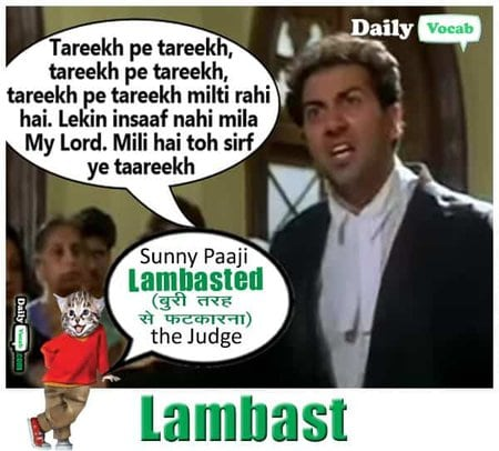 lambast meaning in Hindi