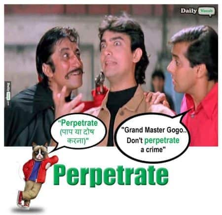 Perpetrate meaning in Hindi