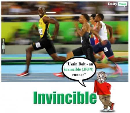 invincible meaning in Hindi