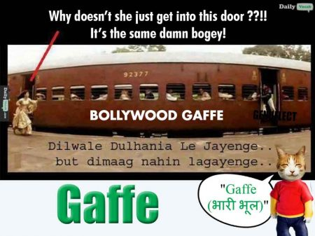 Gaffe meaning in Hindi