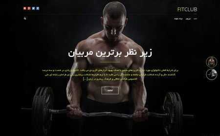 دانلود قالب مجله ورزشی وردپرس Fitclub فارسی