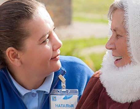 Услуги патронажа для пожилого человека