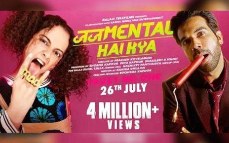 Judgementall Hai Kya Box Office Collection Day 8
