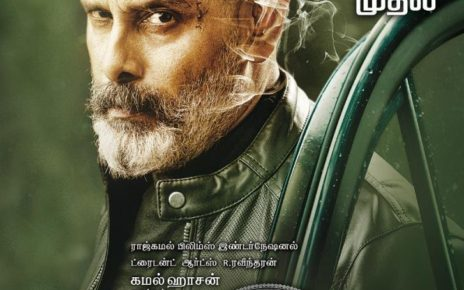 Kadaram Kondan Box Office collection Day 5