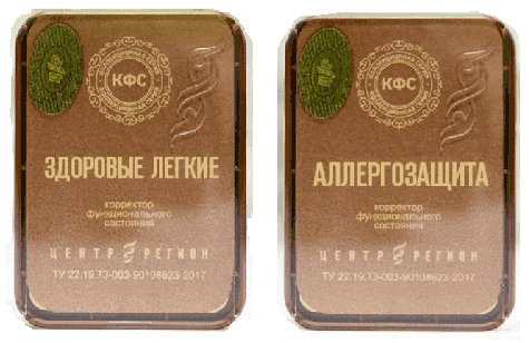 aksia-kfs-zd-legkie-kfs-allergozachita