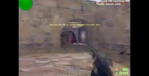 Сын Edwrad 'a из NaVi [ cs 1.6 ] Counter-Strike приколы юмор