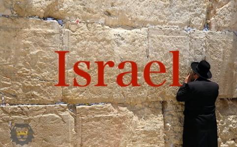 イスエルの記事のアイキャッチ画像