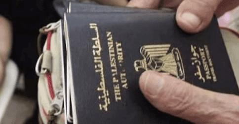 Worst Passports To Travel With
