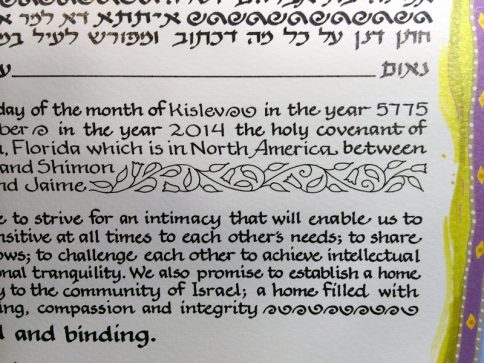 01-3 Mystic Jerusalem Ketubah by Mickie Caspi, Interfaith Text, Calligraphy Closeup