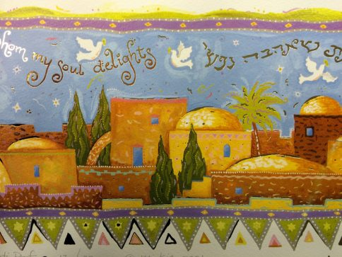 01-3 Mystic Jerusalem Ketubah by Mickie Caspi, Section of Jerusalem Image