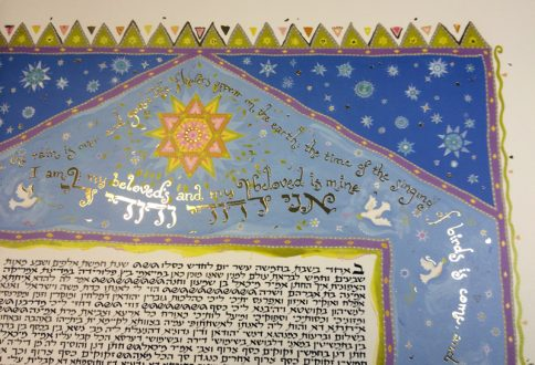 01-3 Mystic Jerusalem Ketubah by Mickie Caspi, Interfaith Text Calligraphy