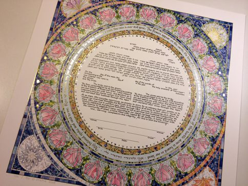 05-1 Seasons Ketubah by Mickie Caspi Egalitarian Reform text