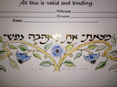 Arbor Ketubah by Mickie Caspi Close up of Hebrew Quote (מצאתי את שאהבה נפשי ) I have found the one in whom my soul delights