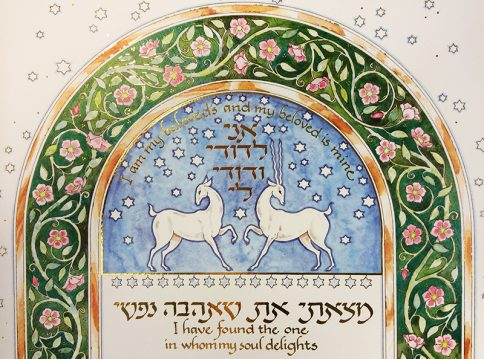 Deer Ketubah by Mickie Caspi Deer and Quotes