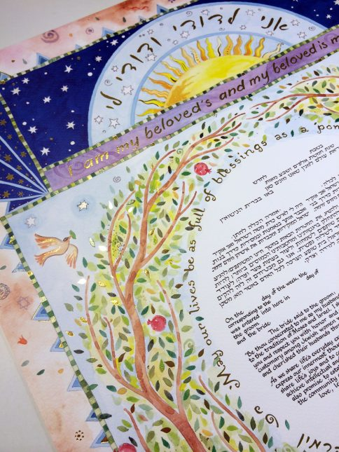 Mystic Pomegranates Ketubah by Mickie Caspi closeup of jewish wedding text and artwork