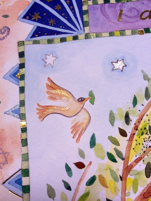 Mystic Pomegranates Ketubah by Mickie Caspi closeup of bird and star of david