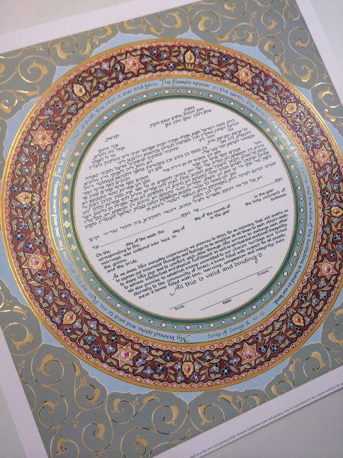 Mickie Caspi - Ring of Joy Ketubah
