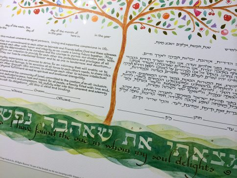 07-2 Tree of Life Ketubah by Mickie Caspi, Alternative Egalitarian Reform Jewish Wedding text