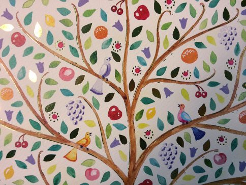 07-2 Tree of Life Ketubah by Mickie Caspi, Tree Detail