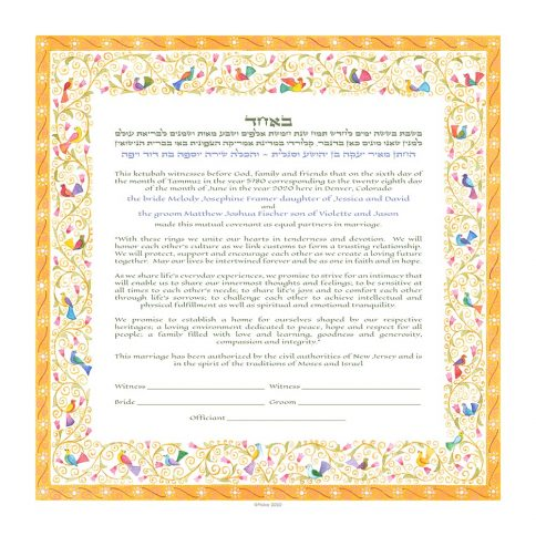 Birds of Paradise Giclee Ketubah Honey