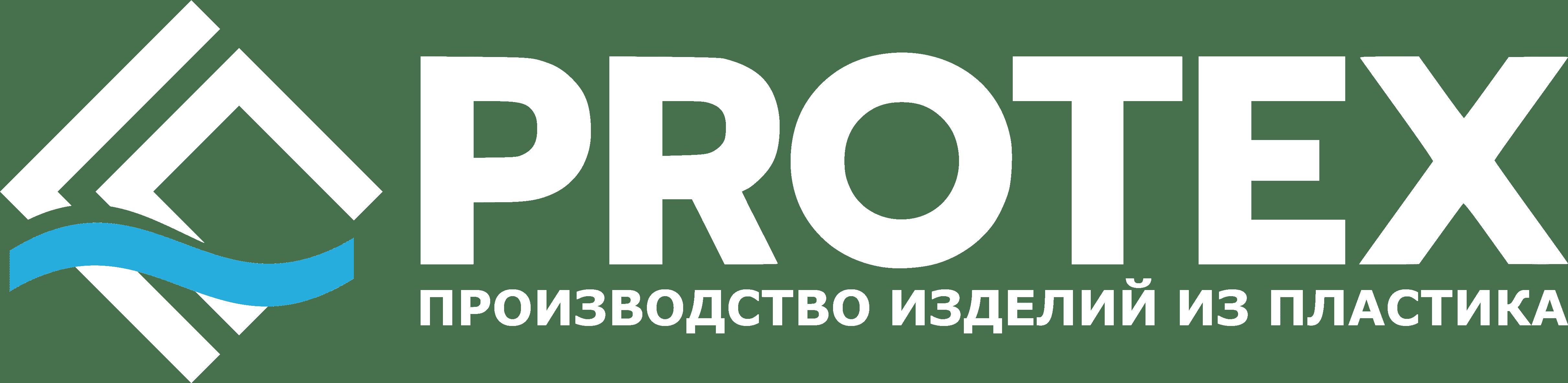 логотип PROTEX