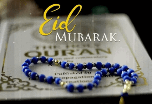 Bakri Eid 2018 Dates