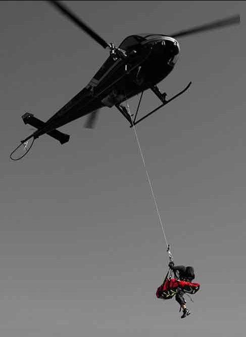 Електронно списание Vertical Rescue