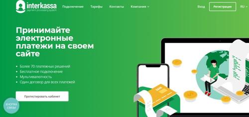 interkassa pagina web