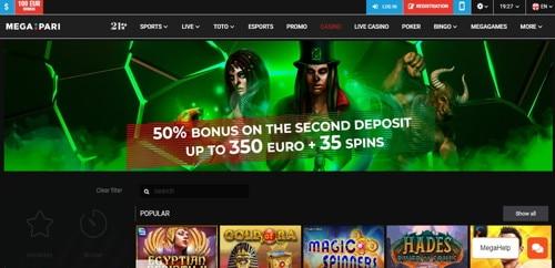Megapari página web
